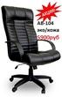 Кресла для руководителей AV 104 Кресло для руководителя за 5900.0 руб