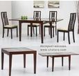 Столы и стулья Стол обеденный трансформер Benson 90 венге за 19990.0 руб