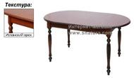 Столы и стулья Стол обеденный за 26490.0 руб