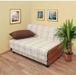 Мягкая мебель Яна 7 за 11700.0 руб