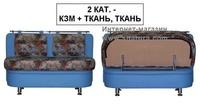 Мягкая мебель Бьюти за 11990.0 руб
