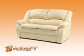 Мягкая мебель Прямой-8 за 20000.0 руб