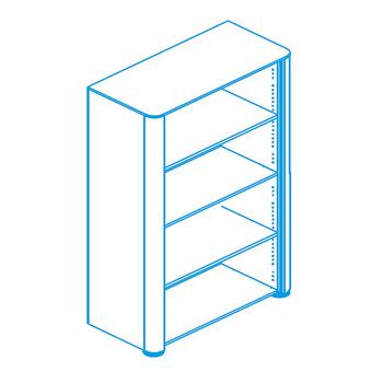 Мебель для персонала Стеллаж высокий, топ и боковины в отделке натуральной кожей за 207 619 руб