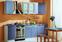 Кухня «Классика» Трапеза