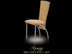 Столы и стулья Стул «Артур» за 2700.0 руб