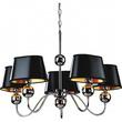 Arte Lamp Италия A4011LM-5CC за 7400.0 руб