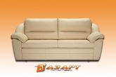 Мягкая мебель Прямой-9 за 20000.0 руб