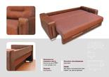 Мягкая мебель Винтаж-2 за 17000.0 руб