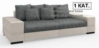 Мягкая мебель Next за 49500.0 руб