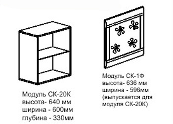 Гостиные Шкаф настенный за 5 680 руб