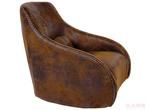 Кресла Кресло с подлокотниками Swing Ritmo Vintage Eco за 35000.0 руб