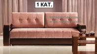 Мягкая мебель Мод 072 за 35500.0 руб
