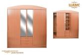Шкаф комбинированный за 14990.0 руб