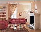 Мягкая мебель Честер за 24000.0 руб