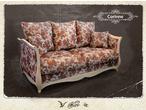 "Мягкая мебель Диван ""Corine"" за 49770.0 руб"