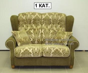 Кресла Ланкастер за 42 330 руб