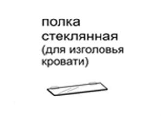 Полки и стеллажи Стеклянная полка за 971 руб