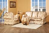 Мягкая мебель Ницца за 39680.0 руб
