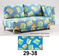 Мягкая мебель Мод 060 за 12390.0 руб
