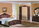 """Мебель для спальни Спальный гарнитур """"Роза"""" за 69090.0 руб"""