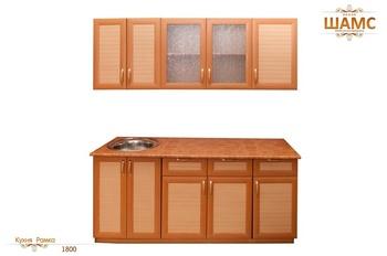 Кухонные гарнитуры Кухня Рамка 1800 за 19 260 руб