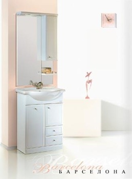 Зеркала Зеркало со шкафом, полкой 65 Барселона за 6 100 руб