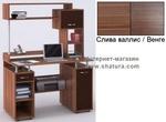 Стол компьютерный за 7610.0 руб