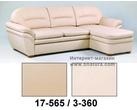 Мягкая мебель Мод 090 за 57990.0 руб