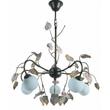 Arte Lamp Италия A3539LM-5BG за 6100.0 руб