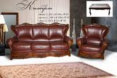 Комплекты мягкой мебели Кимберли за 60000.0 руб