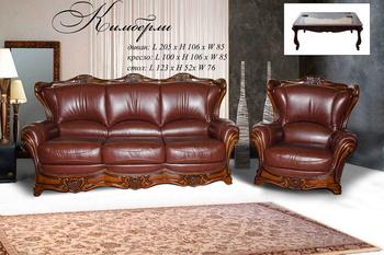 Комплекты мягкой мебели Кимберли за 60 000 руб