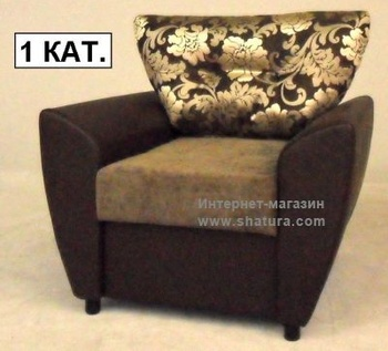 Кресла Мод 128 за 9 900 руб