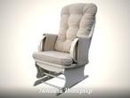 "Кресла-качалки Кресло - качалка ""Dondolo"" за 15900.0 руб"