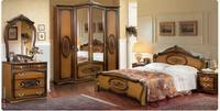 Спальня «Виктория 7Д2» за 36990.0 руб