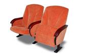 Офисная мебель Кресло для залов КДЗ-10 за 5000.0 руб