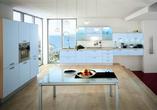 Мебель для кухни Спектра за 20000.0 руб