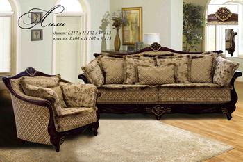 Комплекты мягкой мебели Лили за 60 000 руб