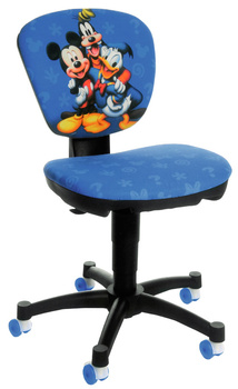 Детские стулья и кресла Кресло Kiddi Disney за 13 604 руб