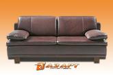 Мягкая мебель Прямой-13 за 20000.0 руб