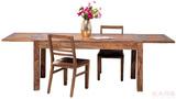 Стол раздвижной Authentico 160-240x80 см