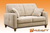 Мягкая мебель Прямой-5 за 20000.0 руб