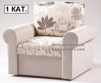 Кресла Мод 131 за 9 200 руб