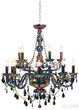 Светильник подвесной Gioiello Luster, 14 плафонов, чёрный за 55400.0 руб