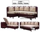 Мягкая мебель Бьюти-Дрим за 28990.0 руб