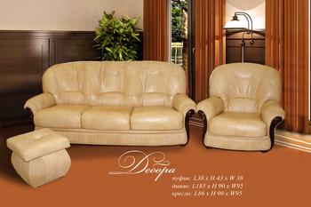 Комплекты мягкой мебели Дебора за 60 000 руб