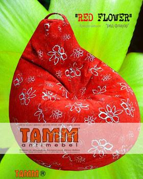 """Бескаркасная мебель Flower """"Red"""" за 6 500 руб"""