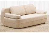Мягкая мебель Гарда за 20000.0 руб