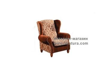 Кресла Ланкастер за 21 590 руб