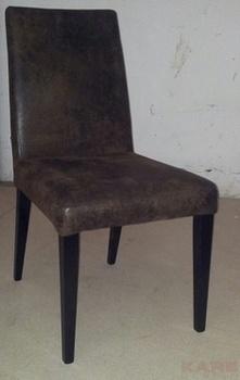 Кресла Кресло Casual Vintage за 8 700 руб