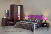 Мебель для спальни Спальня «Лоу» за 35900.0 руб